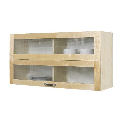 Ikea cuisine meuble bas finest ikea cuisine meuble avant for Meuble kitchenette ikea