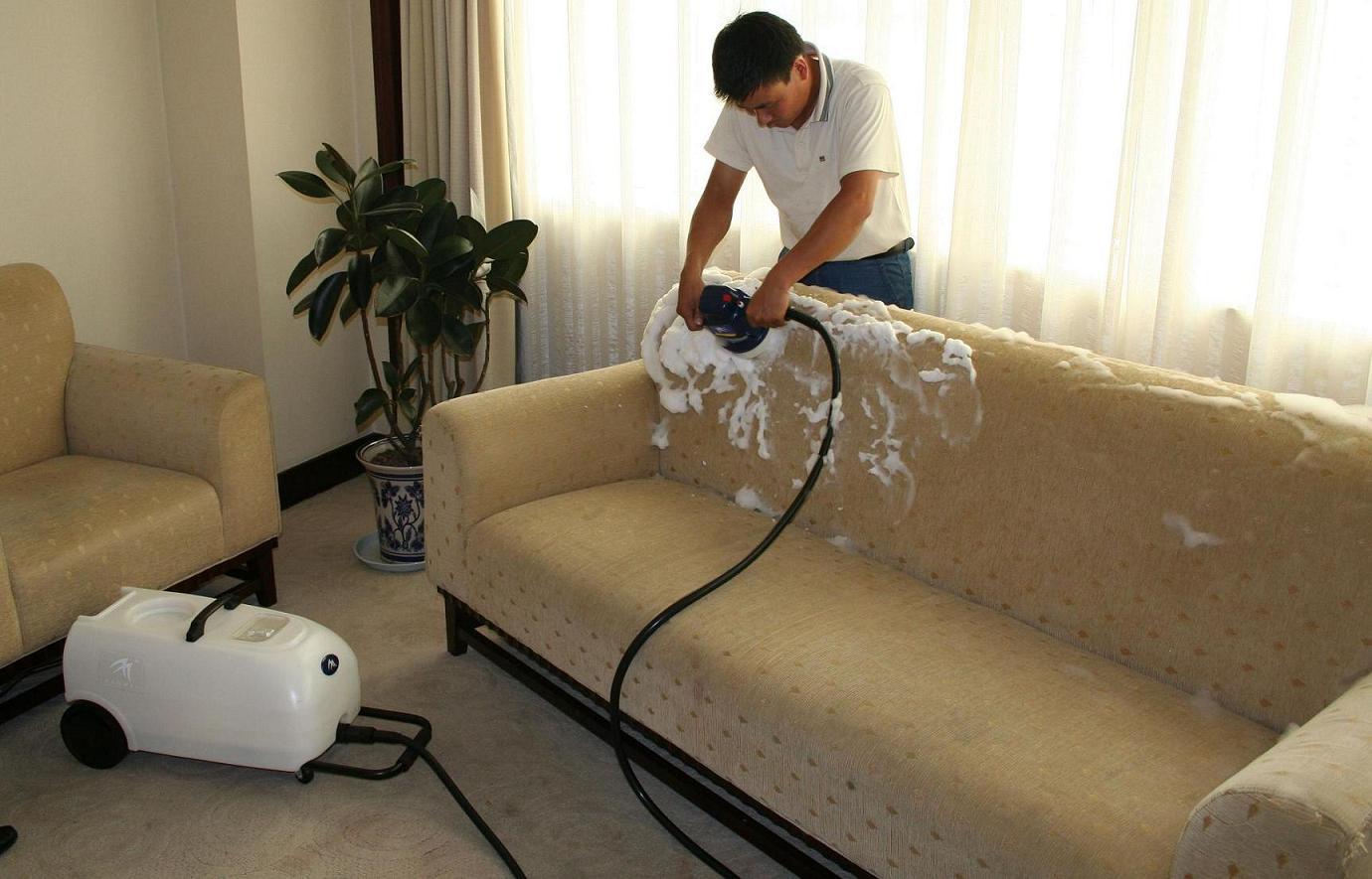 Nettoyage canapé tissu