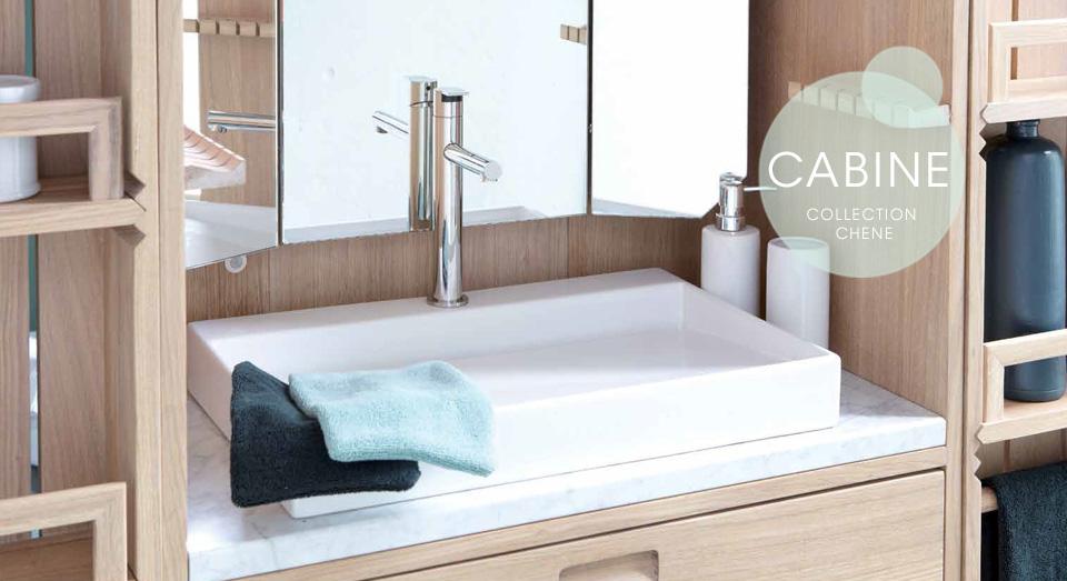 Meuble salle de bain design bois massif